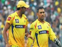 अगले 10 सालों में चेन्नई सुपर किंग्स के 'बॉस' बन सकते हैं महेंद्र सिंह धोनी
