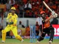 IPL 2019, CSK vs SRH: चेन्नई ने एक तो हैदराबाद ने किए दो बदलाव, जानें दोनों टीमों का प्लेइंग इलेवन