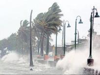 Cyclone Nisarga: नासिक में भारी वर्षा,करंट लगने से मौत महिला की मौत, पुणे में मरने वाले की संख्या तीन
