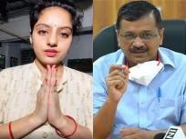 दीपिका सिंह की मां कोरोना से ठीक होकर लौटीं घर, एक्ट्रेस ने किया CM केजरीवाल का शुक्रिया