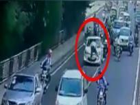 VIDEO: देखिये दिल्ली की सड़क का यह रूह कंपा देने वाला वीडियो, तेज रफ्तार कार ने पुलिसकर्मी को घसीटा