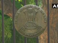 दिवाला कानून में संशोधन अध्यादेश के खिलाफ याचिका, अदालत ने मांगा केन्द्र से जवाब, जानिए मामला