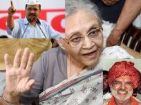दिल्ली सिंहासन: 1993 से अब तक दिल्ली में बने पांच मुख्यमंत्री, जानें किसने कितने दिन चलाई सरकार