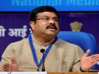 देश की सरकारी तेल कंपनियों को मोदी सरकार निजी हाथों में देने को तैयार, विदेशी कंपनियों को किया आमंत्रित