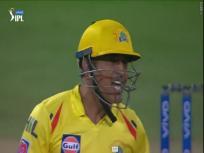 ...जब मैच के दौरान धोनी को आ गया गुस्सा, देखें VIDEO