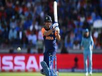 होल्डिंग ने किया इंग्लैंड के खिलाफ जानबूझकर हारने के दावों पर भारत का बचाव, कहा, 'धोनी का चेहरा बता रहा था वह मैच जीतना चाहते थे'