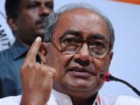 MP: कांग्रेस नेता दिग्विजय सिंह ने जारी किए BJP में गए पूर्व मंत्रियों और विधायकों के बिकने का रेट कार्ड, इन नेताओं पर लगाया पैसा लेने का आरोप