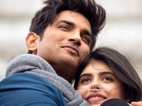 आज आएगा सुशांत सिंह राजपूत की आखिरी फिल्म 'दिल बेचारा' का ट्रेलर