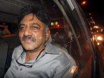 डीके शिवकुमार सीने में दर्द की शिकायत के बाद बीती रात से अस्पताल में भर्ती, 12 दिनों में दूसरी बार हुए एडमिट