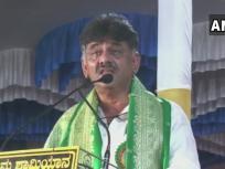 कर्नाटक: कांग्रेस मंत्री ने मांगी माफी, कहा- लिंगायतों को विभाजित करना बड़ी गलती