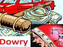 दहेज की लालच में महिला की गोली मारकर हत्या, पति और जेठ गिरफ्तार, तीन लाख रुपये मांग रहे थे