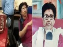 कानपुर: मेडिकल कॉलेज की प्रिंसिपल ने तबलीगी जमातियों के लिए कही ऐसी बात कि वीडियो हुआ वायरल, वरिष्ठ पत्रकार बोले- कहां है इनकी जगह जंगल या कालकोठरी?