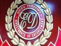 BMC के पूर्व मुख्य इंजीनियर के घर ED का छापा, दुबई में संपत्ति के दस्तावेज बरामद