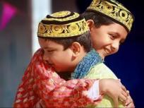 Eid ul Fitr 2020: राष्ट्रपति रामनाथ कोविंद और पीएम नरेंद्र मोदी ने देशवासियों को दी ईद की बधाई, ट्वीट कर कही ये बात