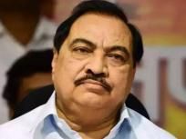एकनाथ खड़से का इस्तीफा, भाजपा ने कहा- मनाने का प्रयास किया, विफल रहा,केंद्रीय मंत्री रावसाहब दानवे बोले- 'दुर्भाग्यपूर्ण'