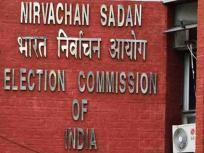 चुनाव आयोग का इरॉस नाऊ को नोटिस, पीएम मोदी पर आधारित वेब सीरीज पर लगाई रोक