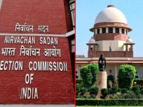 गुजरात राज्यसभा चुनाव: कांग्रेस को सुप्रीम कोर्ट से झटका, चुनाव आयोग के खिलाफ याचिका की सुनवाई नहीं होगी
