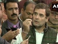 मेरे पास फोन में एक क्लिप है,जिसमें मोदी जी दिल्ली को 'रेप कैपिटल' कह रहे हैं,मैं ट्वीट करूंगा ताकि हर कोई इसे देख सकेः राहुल