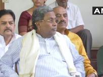 कर्नाटक विधानसभा उपचुनावः कांग्रेस को झटका,हार के बाद सिद्धारमैया नेविधायक दल के नेता पद से इस्तीफा दिया