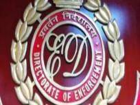 ED ने मनी लांड्रिंग मामले में ईपीएफओ अधिकारियों की संपत्ति कुर्क की
