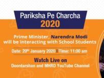 'परीक्षा पे चर्चा' कार्यक्रम में छात्रों से रूबरू होंगे प्रधानमंत्री नरेंद्र मोदी, बताएंगे तनाव से निपटने के टिप्स