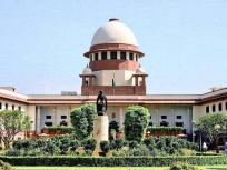 निर्भया मामला: दोषी पवन कुमार गुप्ता की याचिका पर सुप्रीम कोर्ट में20 जनवरी को सुनवाई, दावा है कि अपराध के वक्त वह नाबालिग था