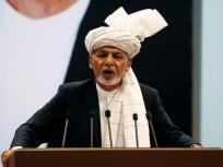 अशरफ गनी ने अफगानिस्तान के राष्ट्रपति के रूप में दूसरा कार्यकाल हासिल किया,50.64 प्रतिशत वोट मिले, जानिए किसे दी मात