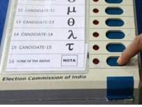 EVM की विश्वसनीयता पर उठे सवाल, 23 दलों ने चुनाव आयोग से की मांग, कहा- वीवीपैट की 50% पर्चियों की गिनती की जाए