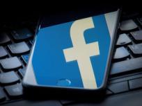 फेसबुक विवादः संसदीय समिति के समक्ष पेश हुए अजीत मोहन, दो घंटे चली पूछताछ