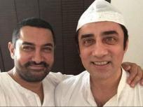 आमिर खान के भाई ने करण जौहर पर लगाया गंभीर आरोप, कही ये बड़ी बात