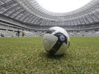 ला लीगा 11 जून से फिर शुरू, बेटिस-सेविला के बीच खेला जाएगा पहला मैच