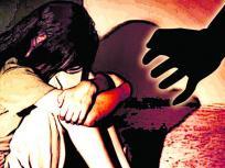 बिहारः सीवान में 14 साल की नाबालिग छात्रा के साथ गैंगरेप, कोचिंग के बाथरूम में मिली थी बेहोश हालत में
