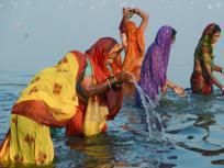 गंगा दशहरा 2020: जब ब्रह्मा जी ने भगवान विष्णु के चरणों की कमण्डलु जल से की पूजा, हेमकूट पर्वत पर गिरा जल -पढ़ें गंगा मईया जन्म की कथा