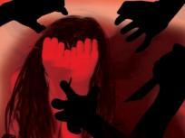 राजस्थान: दौसा में 10वीं की छात्रा का अपहरण कर गैंगरेप