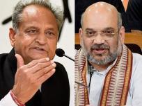 Rajasthan Political Crisis Update: Ashok Gehlot के करीबियों के घर Income Tax का छापा