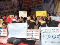 """झारखंड: वासेपुर में CAA के खिलाफविरोध प्रदर्शन के दौरानमहिलाओं ने कहा- """"मां और मुल्क नहीं बदला जाता है"""""""