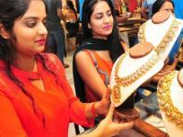 Gold and Silver rate: सोने-चांदी के दाम में गिरावट, जानिए दिल्ली समेत दूसरे शहरों में आज क्या है रेट