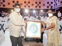 राज्यपाल द्रौपदी मुर्मू ने कहा- झारखंड का नया प्रतीक चिन्ह राज्य की पहचान और स्वाभिमान से जुड़ा है