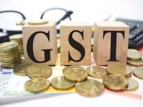 GST काउंसिल की बैठक अगले महीने, गैर-जरूरी वस्तुओं पर कर बढ़ाने के पक्ष में नहीं है वित्त मंत्रालय