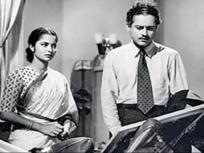 9 जुलाई का इतिहास: अभिनय और निर्देशन के 'गुरु' का जन्म, बम्बई स्टॉक एक्सचेंज की स्थापना, जानें आज का इतिहास