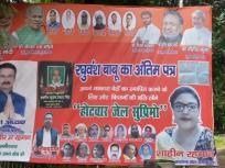 रघुवंश प्रसाद सिंह के निधन के बादमांझी की पार्टी राजद पर हमलावर, पूर्व सीएम नेराजद की तुलना सियार से की