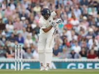 हनुमा विहारी ने खेली 180 रन की जोरदार पारी, शतक की 'अनोखी' हैट-ट्रिक से रचा इतिहास