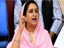 हरसिमरत कौर का इस्तीफा राष्ट्रपति रामनाथ कोविंद ने किया स्वीकार, नरेंद्र तोमर को मिला अतिरिक्त प्रभार