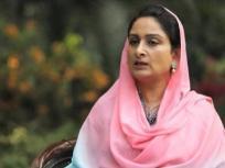 गांधी परिवार देश से माफी मांगे - हरसिमरत कौर बादल
