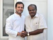 कुमारस्वामी की सरकार गिरने पर राहुल गांधी बोले- लालची जीते गये और लोकतंत्र और ईमानदारी हारी