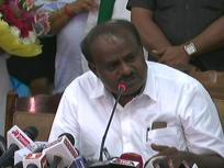 श्रीलंका में बम धमाकों में जेडी (एस) के भी दो कार्यकर्ता मारे गये, एचडी कुमारास्वामी ने कहा- उन्हें व्यक्तिगत तौर पर जानता था