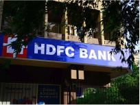 HDFC बैंक वरिष्ठ नागरिकों को लंबी अवधि की जमा राशि पर देगा ज्यादा ब्याज