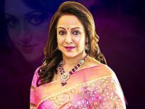Hema Malini Birthday Special: धर्मेन्द्र ही नहीं ये दो स्टार भी थे हेमा पर फिदा, जानिए क्यों बदलना पड़ा धर्म
