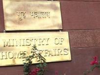 गृह मंत्रालय ने CAA के नियम बनाने के लिए तीन और महीने का मांगा समय