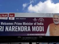 Howdy Modi सेे किसका फायदा ?